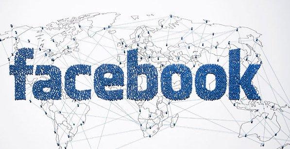 Design e Tecnologia / Dicas para bombar seu Facebook