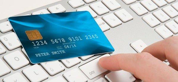 compras-online-com-cartao-de-credito